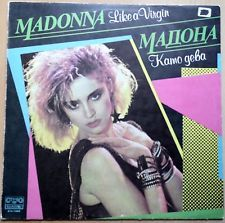MADONNA Kamo Geba 1984 Bulgarian Issue Rare Vinyl Lp Album Record BTA11999
