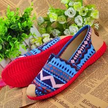Aztec Flats. Comes in different designs toms inspired.      -Mindful Bohemian