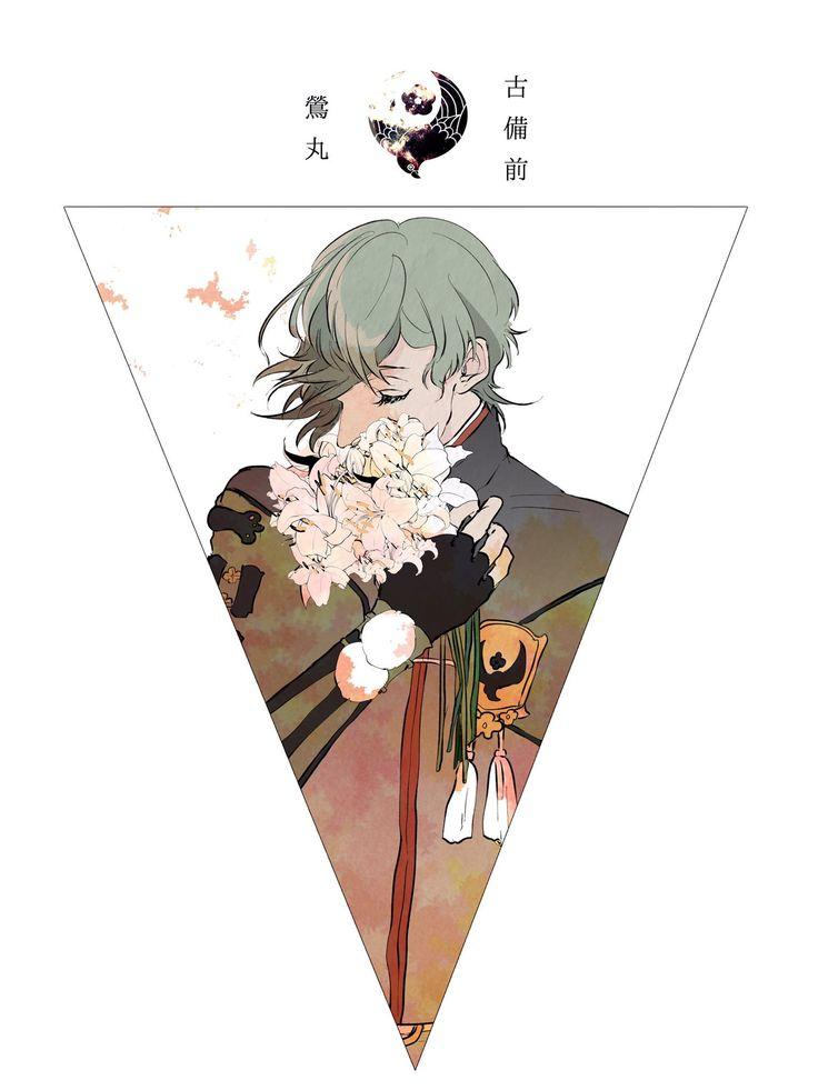 ゆりの花と鶯丸