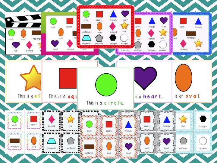 Large individual shape posters, multi-shape posters, flashcards, Shape write the room, Shape hunt tally sheet and graph.