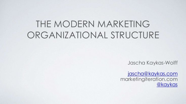 Organizational design and restructuring is not new. But, with the requirement to create data-driven marketing organizations and support marketers who show bott…
