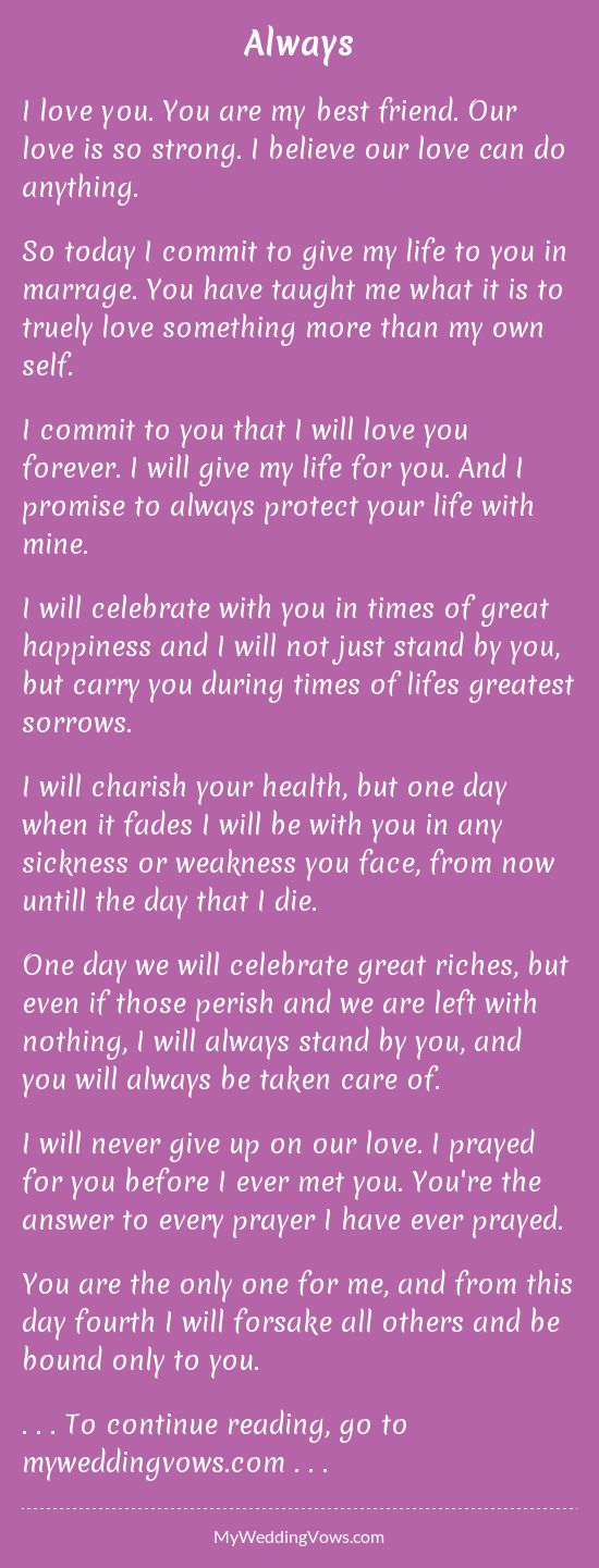 70 best vows images on Pinterest | Wedding, Wedding readings and ...