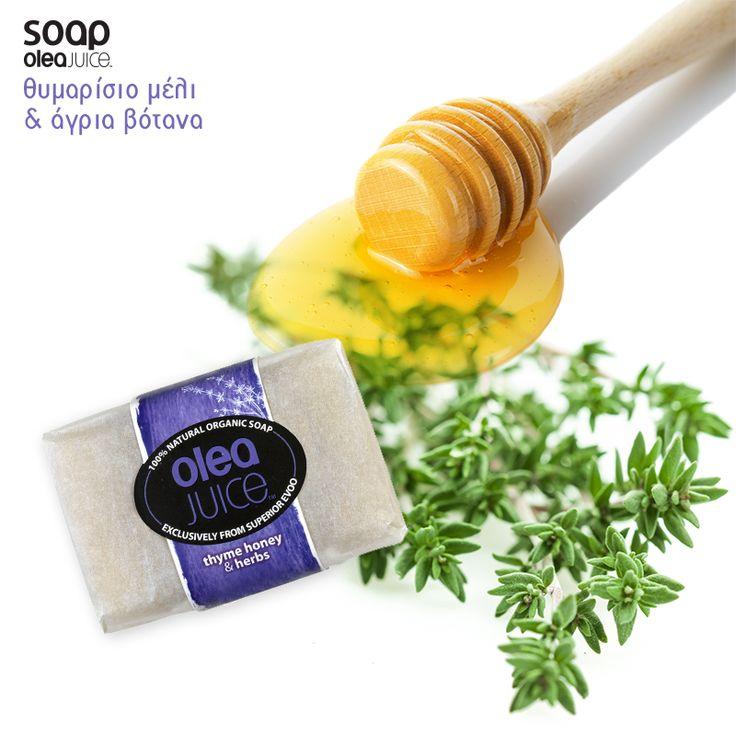 Οlea Juice Θυμαρίσιο Μέλι & Βότανα. Το σαπούνι θυμαρίσιο μέλι και βότανα περιέχει συστατικά που επιτρέπουν στο δέρμα σας να αναζωογονηθεί. Το εξαιρετικό παρθένο ελαιόλαδο δικής μας παραγωγής, Olea Juice™ δεν ξηραίνει την επιδερμίδα και αφήνει ένα ξεχωριστό άρωμα μετά από κάθε χρήση. Μπορεί να χρησιμοποιηθεί και για απολέπιση. #organicsoap #soap #OrganicBarSoap