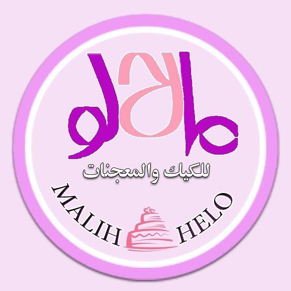 اسعد الله ايامكم وابهج لياليكم بحلول شهر الطاعه والغفران يارب بل غنا شهر رمضان من غير أن نرى دمعة حبيب ولا فراق Retail Logos Lululemon Logo Logos