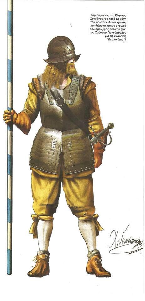 Swendish pikeman Yellow Regiment