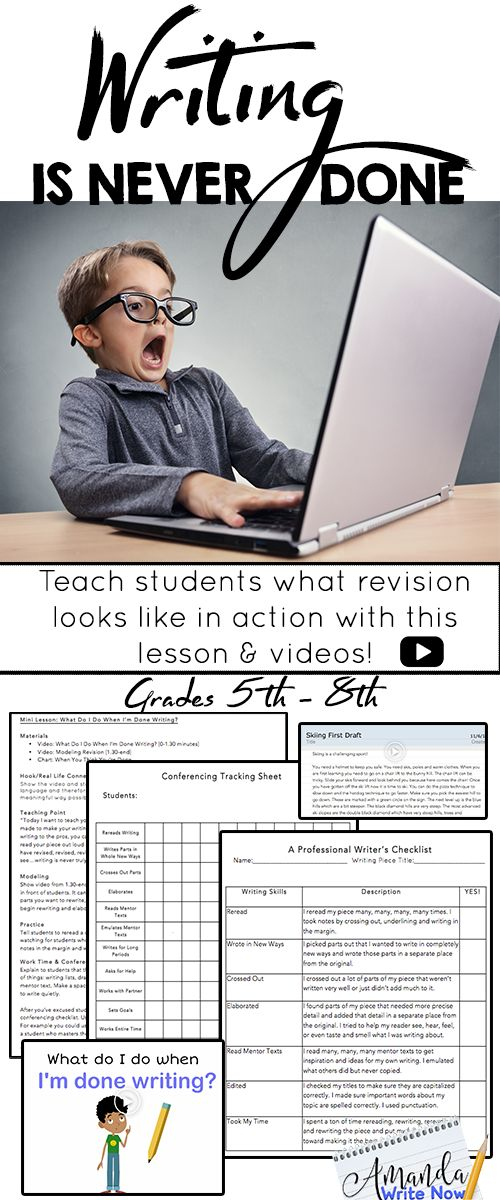 instructional videos for teachers