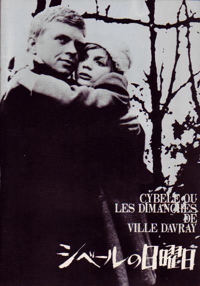 セルジュ・ブールギニョン / シベールの日曜日 '62フランス
