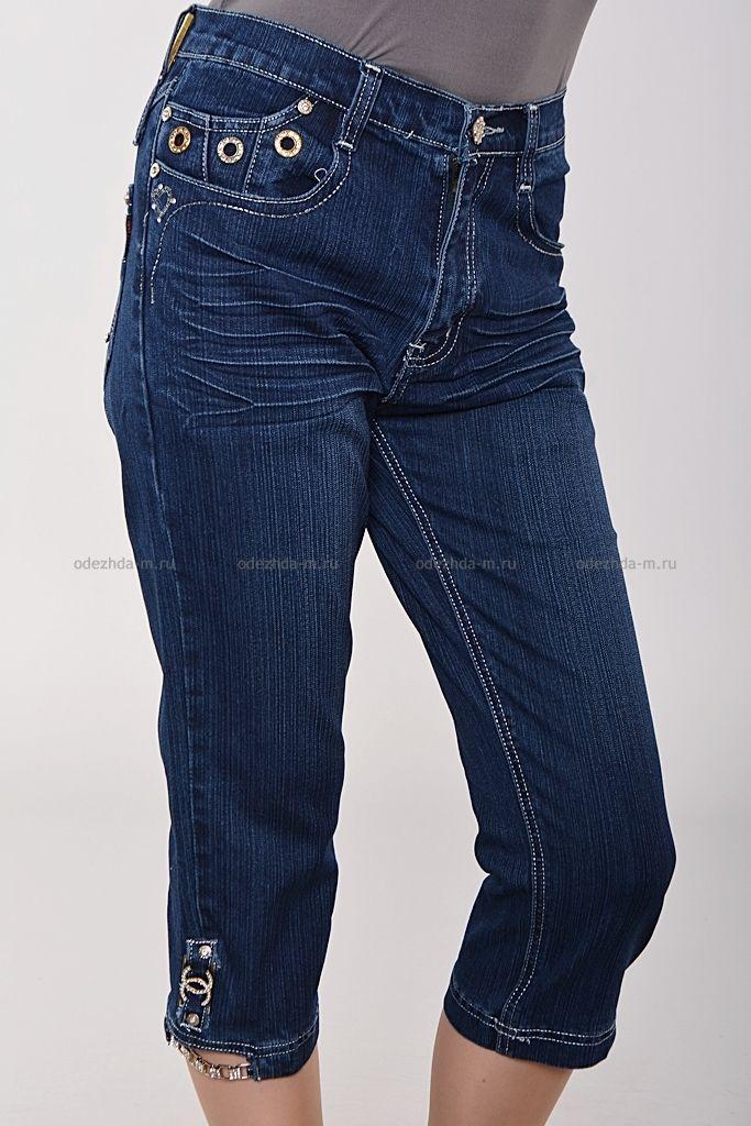 Капри Б9787  Цена: 224 руб    Стильные джинсовые капри с традиционной застежкой, дополнены карманами.  Изделие зауженного кроя.  На талии предусмотрены шлевки для ремня.  Состав: 100 % хлопок.  Размеры: 44-50     http://odezhda-m.ru/products/kapri-b9787     #одежда #женщинам #бриджикапри #одеждамаркет