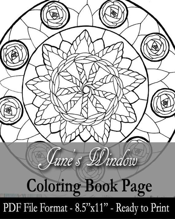 Items Similar To Printable Coloring Book Page For Adults