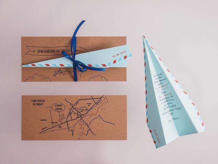Оригинальные приглашения на свадьбу, дизайн свадебных приглашений, необычное приглашение