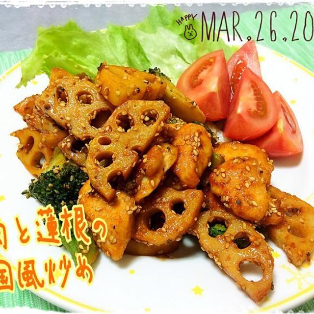 鶏胸肉を使ったお手頃料理  韓国風のピリ辛がご飯に合う〜 - 17件のもぐもぐ - 3/26の夕ご飯は蓮根と鶏肉の韓国風炒め by みきぴょん♪