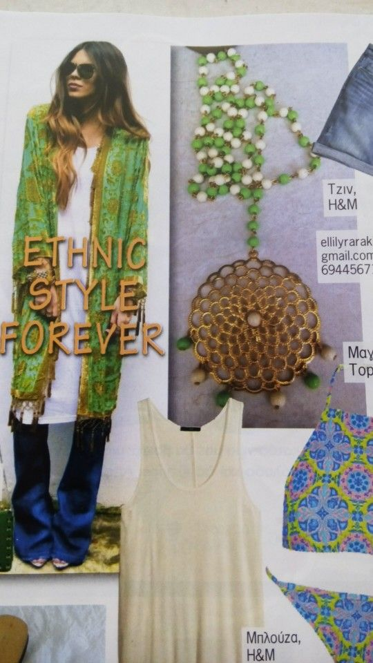 Handmade necklace designed by Elli lyraraki ciao magazine
