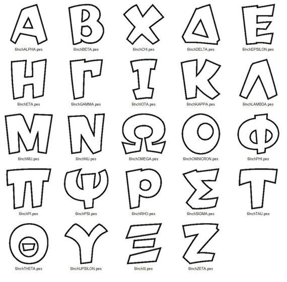 Greek Like Font – Jerusalem House