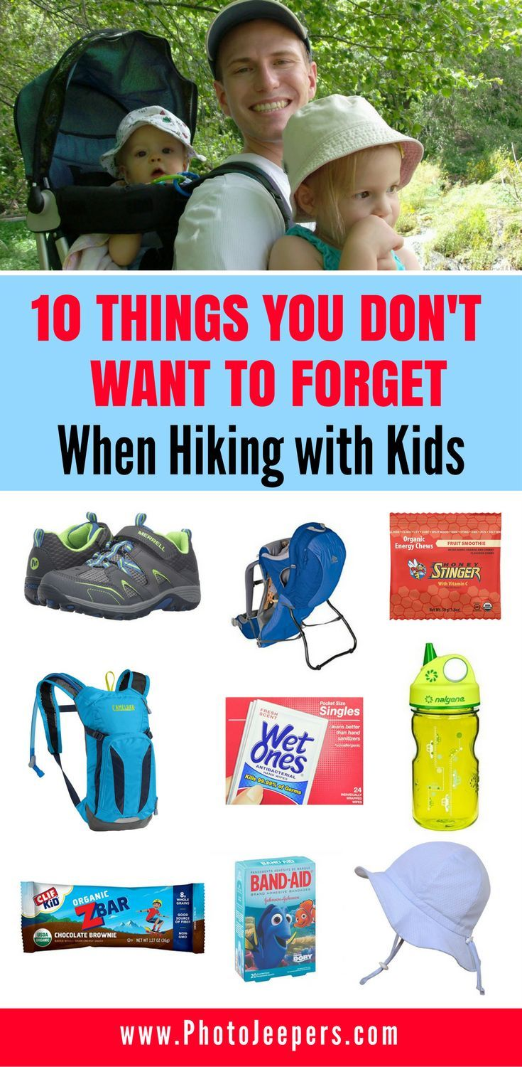 Hiking with kids is totally doable, in fact, we enjoy hiking with our kids. We will tell you the 10 things you don't want to forget and exactly what you need to bring with you on your hike to keep both you and the kids happy. We will also share our top hiking tips including what types of hikes you should look for and activities you can do with your kids along the trail. You'll definitely want to save this hiking gear list for day hikes with kids to your board so you can find it later!