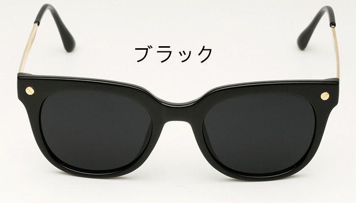 メンズのファッションアイテムとして重要なサングラス♪今回は男性におすすめしたいおしゃれ サングラス メンズ向けご紹介する!早速、メンズサングラスで人気ブランドのランキング2017を! 1.メンズメガネ人気おしゃれ サングラス メンズレディー