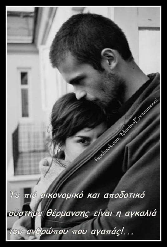 facebook.com/MonimaEroteumenoi