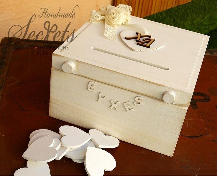 Picture of Ξύλινο κουτί για ευχές γάμου