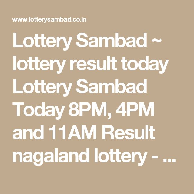 lotto results today - photo #10