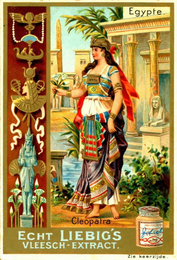 historical personalities and issues cleopatra Borderline personality disorder: an overview of history al-alem, linah and omar, hatim a, borderline personality disorder: same problems that patients have.