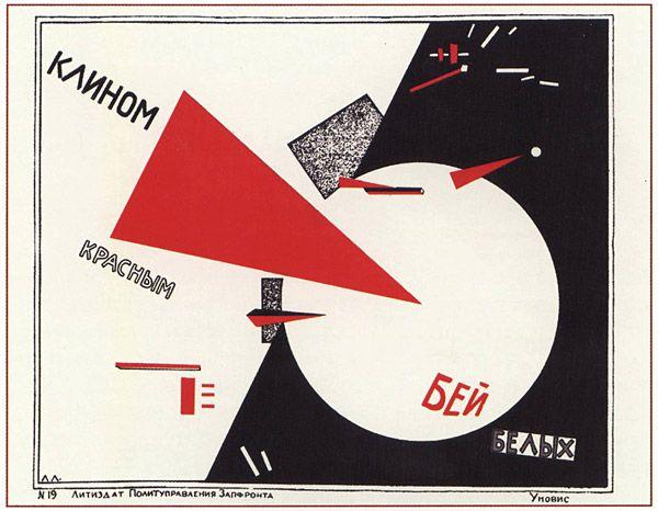 """Cartaz - Construtivismo Russo """"Derrote os brancos com a cunha vermelha"""", El Lissitzky, 1919. cartaz"""