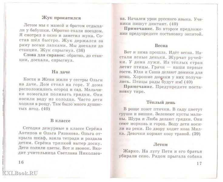 Гдз для дидактических материалов по геометрии.автор с.б.веселовский 10 класс