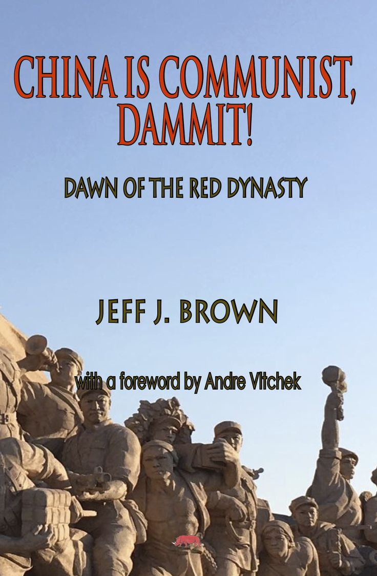 """China Is Communist Dammit! Dawn of the Red Dynasty, Jeff J. Brown's newest book, is published!  http://chinarising.puntopress.com/2017/05/16/china-is-communist-dammit-dawn-of-the-red-dynasty-jeff-j-browns-newest-book-is-published/  Badak Merah Press is pleased to announce the release of Jeff J. Brown's newest book, """"China Is Communist, Dammit! Dawn of the Red Dynasty"""". In the book foreward, Andre Vltchek says, """"Without exaggeration, this may be the most important book you read in years…"""