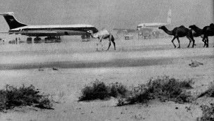 A photo of the two airliners that were hijacked and flown to Jordan on that September 6, 1970 (photo credit: wiki)