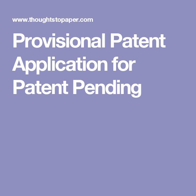 analysis of the importance of provisional patents for inventor entrepreneurs Are you an inventor or small business who has limited resources and needs help applying for a patent on an invention if so, you may be eligible to receive pro bono (for free) attorney representation through the nationwide pro bono program.