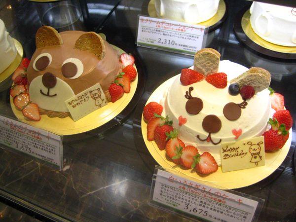 Japanese Cake Shop Singapore