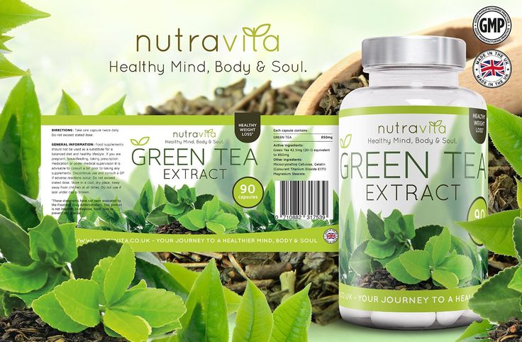 You've probably heard a lot about the benefits of drinking green tea, mostly for its antioxidants.  But recently green tea extract has been making the news as an effective weight loss supplement for its ability to increase your metabolism.  It's been shown to change the form of your fat at a molecular level so that it can use them for fuel.  And since its derived from green tea there are few instances of adverse reactions, and it has been shown to have anti-cancer properties
