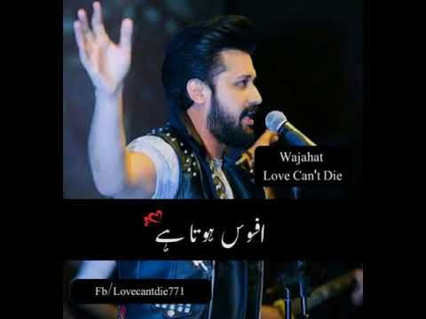 83707358557d Tu Jaane Na - Lyrics - Sufi lines - Atif Aslam - whatsapp love status 2018  video song Tu Jaane Na | Lyrics - Sufi lines | whatsapp love status 2018  video ...