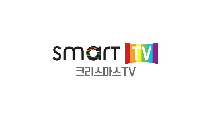 [Smart TV Ch.BTS] 크리스마스TV