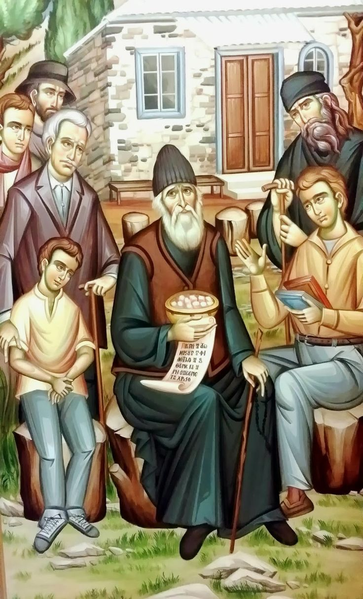 St. Paisios meeting with Pilgrims outside his home