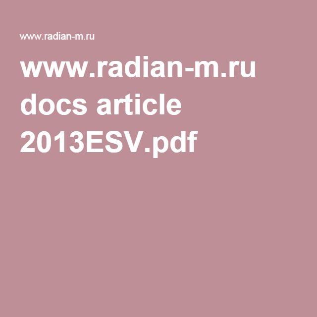 www.radian-m.ru docs article 2013ESV.pdf