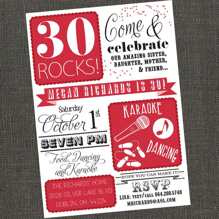 30 ROCKS - Birthday Party Invitation - Adult Female or Male - Printable or Printed for you. $17.00, via Etsy.