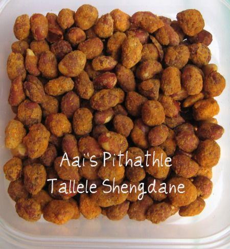 Fried Masala Peanuts