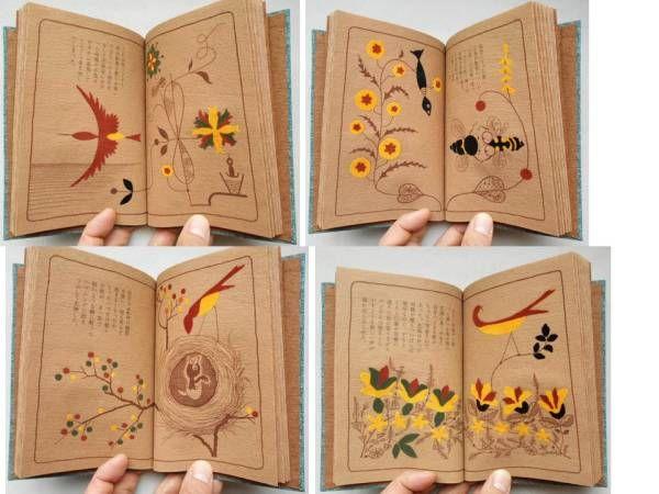 ■武井武雄■刊本作品『花園の気流』サイン・植毛印刷技法/即決