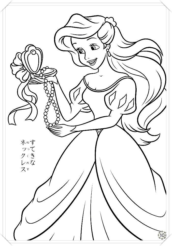Los Mas Lindos Dibujos De Princesas Para Colorear Y Pintar A Todo Color Imagenes Prontas Princesas Para Colorear Colorear Princesas Disney Colorear Princesas