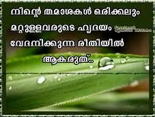 motivating quotes in malayalam - Saferbrowser Yahoo Image Search Results