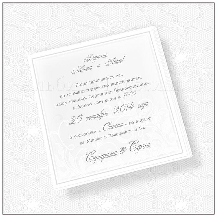 Как подписывать приглашения на свадьбу для бабушек