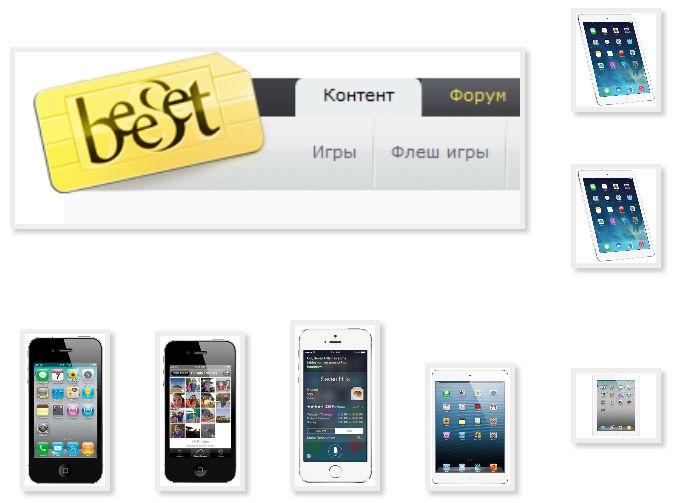 Прикольные рингтоны для 5 айфона скачать бесплатно