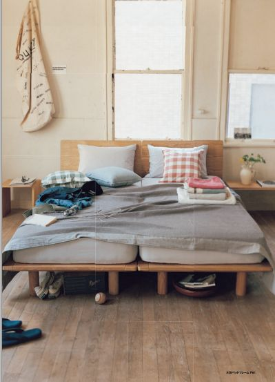 Muji - smooth low bed platforms, his and hers cushions