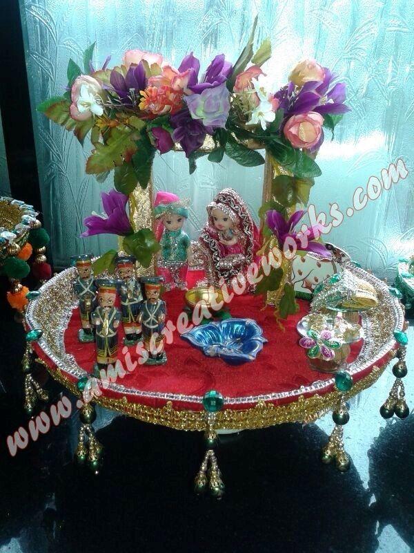 Aarti Thaali - http://www.amiscreativeworks.com