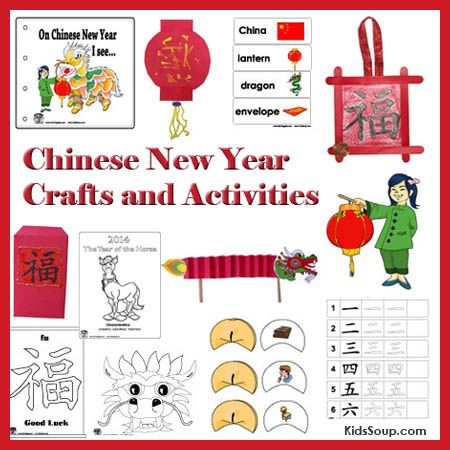 Preschool and Kindergarten Chinese New Year crafts and activities. Learn to write Chinese letters and numbers, emergent reader book and much more.