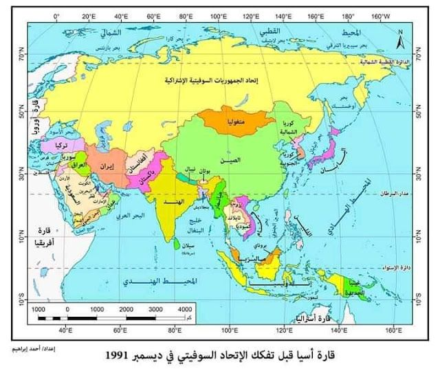 Pin By Samir Atef On Download Blog Map Blog Posts