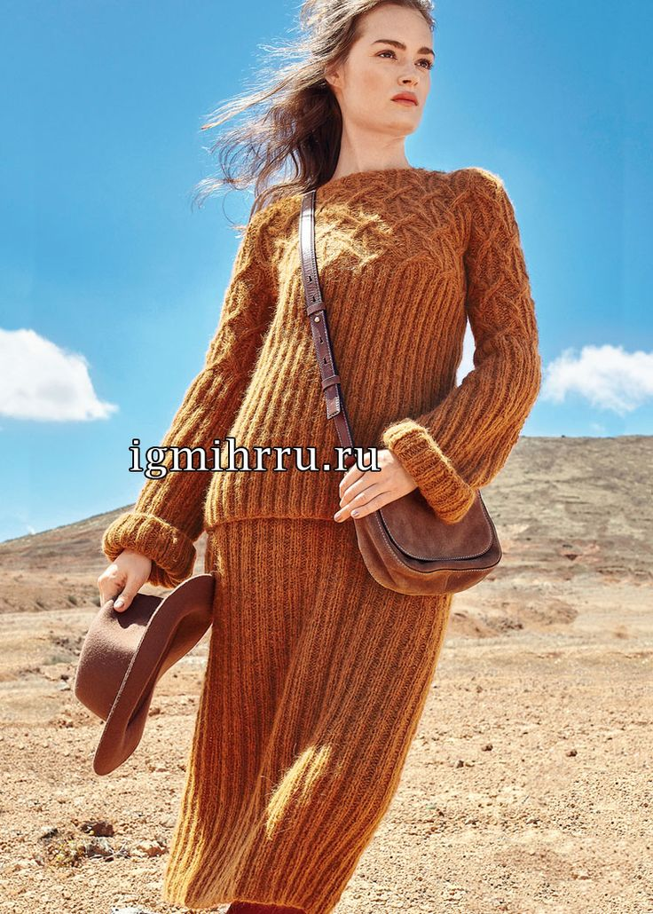 Комфортный шерстяной костюм цвета коньяка: пуловер и юбка. Вязание спицами