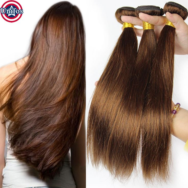 Brazilian Virgin Hair Straight 3 Bundles Medium Brown Human Hair Weaves Color 4 Medium Brown Hair Extensions Tissage Bresilienne