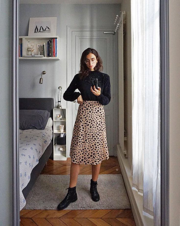 Leopard Print Outfits – Timeless Trend