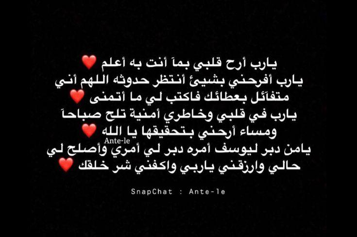 Pin By R On اسلاميات Movie Posters Snapchat Movies