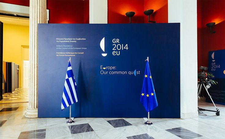 Beetroot -+ GR2014EU: Hellenic Presidency of the Council of the EU